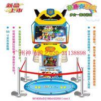 广州神马游艺出售GH007奇趣大冒险体感游戏机