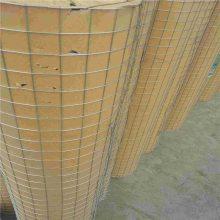 喷塑电焊网 浸塑电焊网厂家 焊接网片厂