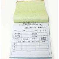 宁波收款收据印刷_三联定做厂家_宁波收据制作