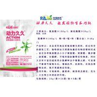 氨基酸多功能叶面肥恢复作物生长势提高抗逆性全能营养果树叶面肥