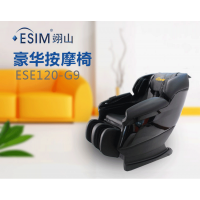 ESE120-G9豪华太空舱按摩椅 共享按摩椅招商 怎么加盟共享按摩椅