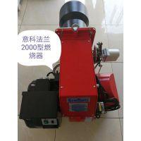 BLU2000.2LN PR 意科法兰低氮80毫克燃烧器