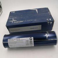 伯乐 蒂森 T Phoenix Cr1Mo E8018-B2H4R E5518-1CM 耐热钢电焊条