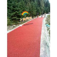 彩色透水混凝土-透水地坪材料