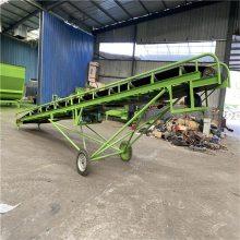 专业定做输送机 水泥运输传送机 大型多用途皮带输送机