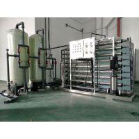 宏旺4T/H反渗透纯水机 ,浙江水处理设备厂家