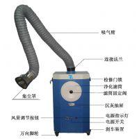 焊烟净化器焊烟机废气处理设备空气净化装置