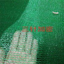 防尘网绿化网 盖煤防尘网 山东盖土网
