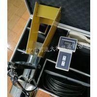 中西供大学实验设备直读式海流计 型号:HD23-SLC9-2库号:M406728