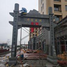 绥化石门楼优惠 生产厂家