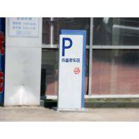 武汉标识标牌制作、商场标识系统、房地产酒店医院银行标识系统