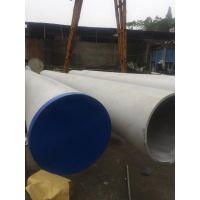 天津EP级不锈钢管 出售日标SUS316L光亮管