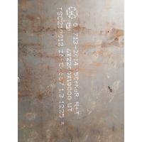 供应15CrMoR钢板宝钢控轧15CrMoR容器板南钢12Cr1MoVR钢板