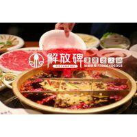 重庆当地人都是去哪儿吃的火锅?这才是你应该知道的!