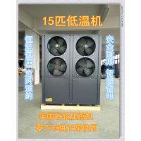 北方商用空气能热泵供暖哪个品牌好?
