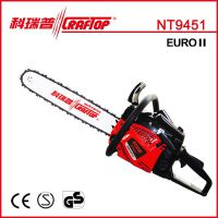 科瑞普油锯NT9451 45cc小型油锯 45伐木锯 进口链条