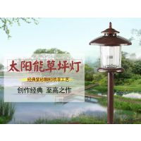 扬州弘旭生产太阳能草坪灯户外庭院灯飞利浦