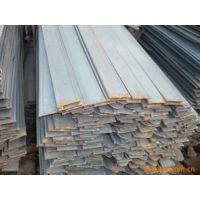 Q345D扁钢,莱钢 耐低温20度 热轧扁钢