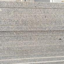 深圳G655|G641|规格板|台面板|蘑菇石|小方块|路沿石|景观石批发