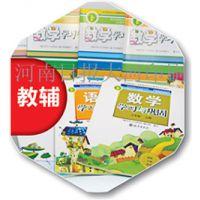 河南印刷画册厂,宣传印刷厂,郑州印刷厂家
