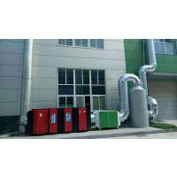 光氧催化废气处理设备 UV净化器光氧催化等离子处理设备厂家批发
