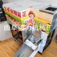 十用多功能膨化机 骏力牌 玉米大米冰糖膨化机 江米棍机 厂家直销