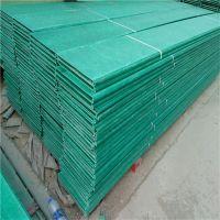 安徽玻璃钢桥架复合材料桥架厂家直销批发价