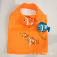 小丑鱼新品环保购物袋 新造型折叠购物袋 动物系列涤纶折叠袋厂家