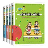 胡小闹日记第二辑全套4册 儿童文学小学生课外读物校园励志小说书