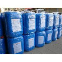 进口贝尼尔BNR-150循环水阻垢钢铁厂清洗剂 厂家现货批发