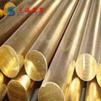 库存供应高强度高耐磨H68黄铜棒,优质耐腐蚀h68六角铜棒无铅环保黄铜