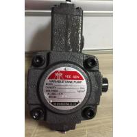 台湾镒圣YEE SEN变量叶片泵VHOF-20-A VHOF-20-B