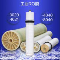 工业净水器滤芯反渗透 RO膜 水处理设备专用 4040ro膜 8040ro膜