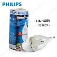 飞利浦LED拉尾泡 4W/瓦 E14 2700K 调光灯泡/蜡烛泡
