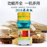 重庆天下电动石磨豆腐豆浆机