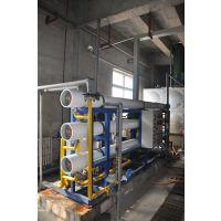 海德能HDN-6反渗透设备 6吨工业去离子设备 纯水处理设备包达标