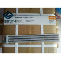 供应STIHL链锯锉 油锯锉 4.0mm 4.8mm 5.5mm