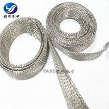 导电用铜编织线 裸铜线 镀锡铜编织线