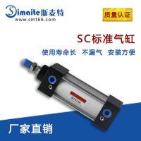斯麦特厂家印花机械全自动印花机专用气缸SC160*50支持定做