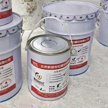 黑龙江碳纤维布专用胶 碳布胶施工工艺