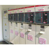 东莞高压充气柜工程价格 紫光电气专业承接10kv配电安装工程