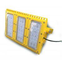 厂区模组LED防爆路灯120W