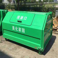 沧州绿美厂家直销 3立方勾臂式垃圾箱 移动垃圾箱 垃圾中转箱 拉臂箱
