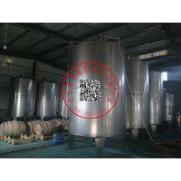 尊皇ZHGJ-100L葡萄酒生产线、果酒设备、酿酒机械