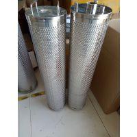 ZA4LS160E2-MD1新乡供应电厂水泥厂汽轮机滤芯,价格优惠