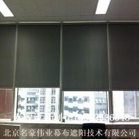 北京厂家定做Y-088学校窗帘办公卷帘遮光卷帘天棚遮阳帘