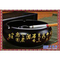 青花瓷器特大中小号陶瓷时尚烟灰缸景德镇复古创意陶瓷龙