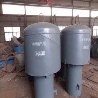 污水处理厂专用Q235罩型通气帽、伞形通气管、Z-200型号弯管通气管