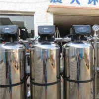 晨兴供应500L反渗透原水处理设备纯水装置电泳喷涂用纯水机价廉物美