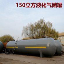 连云港市10立方丙烷储罐,菏锅,10立方液化石油气储罐